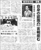 15083002yoshiki140.jpg