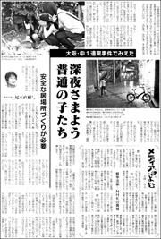 15083035Neyagawa180.jpg