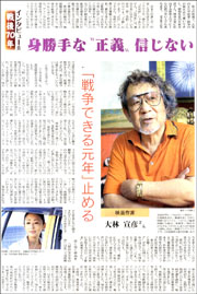 15090603oobayashi180.jpg