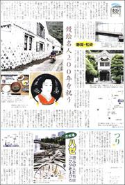 15091321Matsuzaki180.jpg