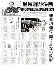 15092007 Onaga180.jpg