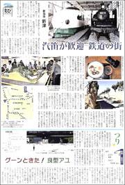 15092021Niitsu180.jpg