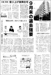 15092033Nishinomiya180.jpg
