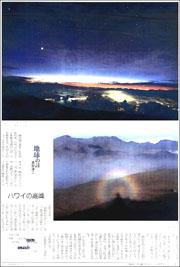 15092034Hawaii180.jpg