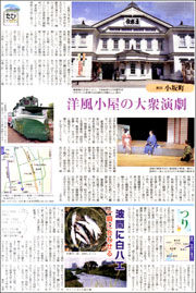 15100421kosaka180.jpg