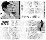 15101111hashida180.jpg