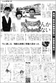 15101113y-Kouchi180.jpg