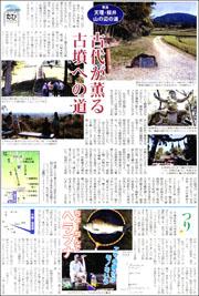 15110121sakurai180.jpg