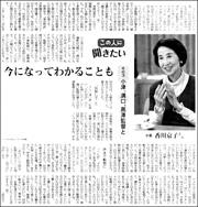 15112910 Kagawa180.jpg