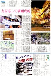 15112921Shibu180.jpg