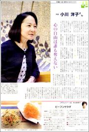 15112936 Ogawa180.jpg