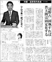 15120605Shimura180.jpg