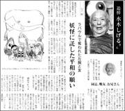 15121311mizuki180.jpg