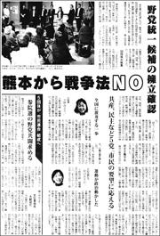 15122005Kumamoto180.jpg