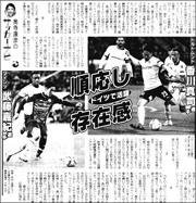 15122010football180.jpg