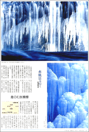 16011734Ishiwari180.jpg