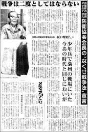 16012435Sakaguchi180.jpg