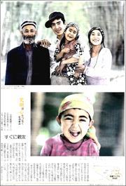 16020734China180.jpg