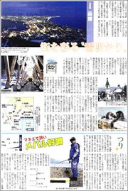 16021421Hakodate180.jpg