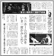 16021433Kiyohara180.jpg