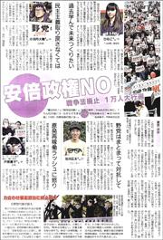 16022103Shibuya180.jpg
