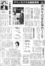 16022105Ogihiro180.jpg