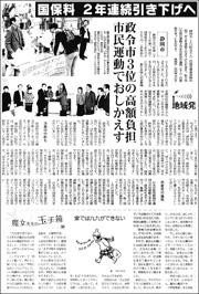 16022133Shizuoka180.jpg