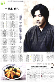 16022136Tasuku180.jpg