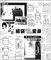 16031311Kiyomi180.jpg