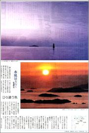 16031334Setouchi180.jpg