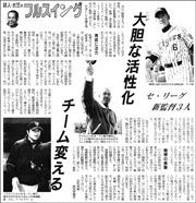 16032010pro baseball180.jpg