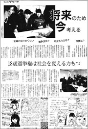 16032013suffrage180.jpg