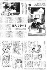 16032017Kashihara180.jpg