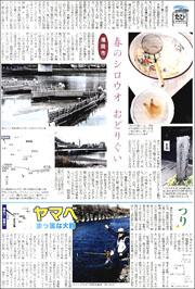 16032021Fukuoka180.jpg