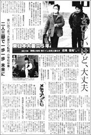 16032035Keisuke180.jpg