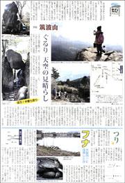 16041021Tsukuba180.jpg