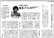 16041708 Ogimama180.jpg