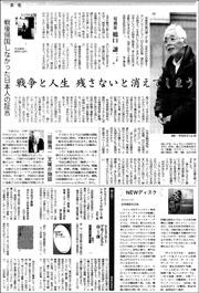 16041729Hashiguchi180.jpg