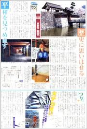 16050823Matsushiro180.jpg