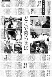 16051507Kumamoto180.jpg