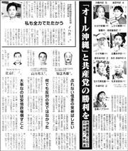 16052907Okinawa180.jpg