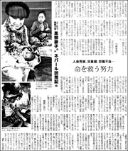 16052909Kuroyanagi180.jpg
