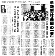 16052911Kakushinkon180.jpg