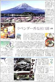 16052921L-Kawaguchi180.jpg