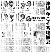 16060507Okinawa180.jpg