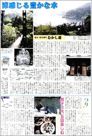 16060521Okutama180.jpg