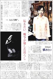16061203Yoshino180.jpg