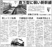 16061211shinkansen180.jpg