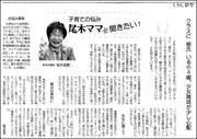 16061910Ogimama180.jpg