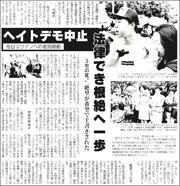 16061933Kawasaki180.jpg